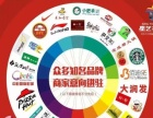 5-8万一间商铺,广西电视台合作项目,星艺荟购物中心