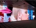 长沙led显示屏安装选(争鸣) 厂家批发销售,免费安装