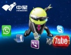 广州中星Android培训