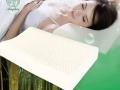 原装进口吴哥天然乳胶产品加盟 家纺床品