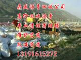 天津市回收沥青