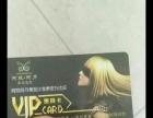 万达阿双阿月美发店会员卡和万达影城会员卡