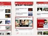南昌抖音推广,抖音优质广告,抖音怎么做推广