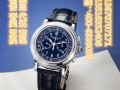 洛阳典当回收二手手表