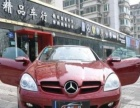 奔驰SLK级 2004款 SLK 200K-曹氏车行你专业的二手