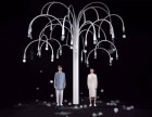 浪漫唯美烟泡树 泡泡树