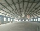 秦陵 砖房建材市场 厂房 3000平米