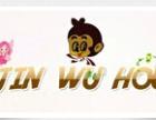 金舞猴服装 诚邀加盟