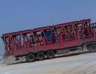 月星物流衡阳到全国货运物流低价调车4.2-17米车