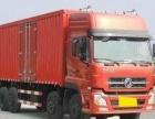承接潍坊到全国整车运输