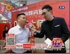 中国名嘴华少携手高恩总裁邀您加入高恩瓷砖新零售啦