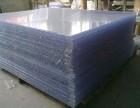 供应苏州吴江常熟透明阻燃PC耐力板/防静电板/工程塑料板