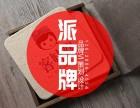 标派设计 品牌设计,VI设计,深圳si设计,深圳商标设计