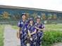 哈尔滨小学生夏令营晋美山河
