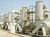 沧州耐用的湿式除尘器哪里买_河北湿式脱硫除尘器