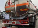 出售20噸鋁合金油罐車運油車柴油介質
