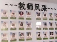 通州台湖舞蹈培训,九棵树舞蹈培训 强大师资力量