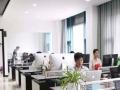 快速办理工商营业执照、财务会计、审计