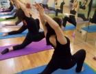 东营瑜伽导师培训学校的 专业的哪里有 东营清尚瑜伽