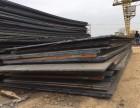 武昌铺路钢板出租 旧钢板高价回收