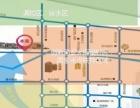 红星美凯龙强势带动交通枢纽核心区北部家居建材航母旺