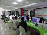天府新区华阳电脑培训计算机培训速成班 手把手教学