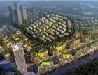 租售)厂办,写字楼,两江健康科技城,自贸区税收减免