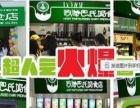 牧特巴氏酸奶加盟 扶持 3天開店 開店即獲利