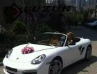 婚礼旺日大量婚车出租价格优惠送鲜花装饰