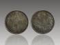急需几十件到代的古钱币和几件到代的瓷器