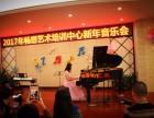 海口 成人钢琴 古筝 成人K歌 电子琴 吉他速成培训优惠招生