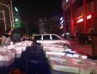 咸阳成城装饰工程有限公司广告制作、代理及发布