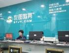 深圳光明新区公明设计师培训班