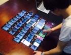 惠州市鲸准网络科技推广有限公司网站