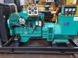 出售康明斯150千瓦柴油發電機組