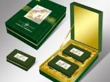 高档礼盒包装礼盒高端礼盒设计