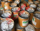 回收硅胶废料厂商 回收塑料王PTFE废料价格