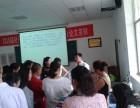 南宁中医针灸培训针灸培训学校10人小班免费试学