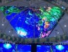 衡阳市强力巨彩LED显示屏制作批发