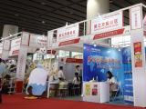 广东进口食品协会,世展和新展联合展览提供一站式的广东进口食品