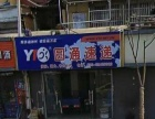 南京-----建邺区-----圆通速递