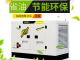 柴油发电机 攀枝花武藤发电机 便携发电机