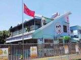 东方之星提供具有品牌的双语幼儿园加盟 青岛西海岸双语幼儿园