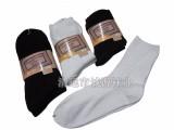 广东白色学生袜贴牌订做 校服袜批发订做