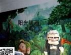 —————幼儿园墙画•••幼儿园手绘•••学校墙画
