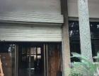 护潭广场 两层楼 写字楼 400平米