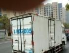 2016年6月跃进小福星,厢式货车