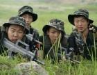 上海暑假中下学生7天军事体验营