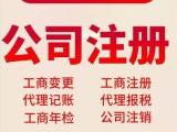 武汉公司财税疑难,纳税申报