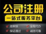 青岛医疗机构设置及执业许可(执业登记)
